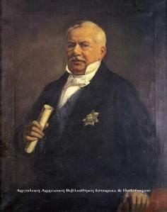 Ο Σπυρίδων Τρικούπης γύρω στα 1860.