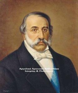Αλέξανδρος Μαυροκορδάτος, έργο του Γεωργίου Συρίγου, λάδι σε μουσαμά, Συλλογή έργων τέχνης της Βουλής των Ελλήνων.