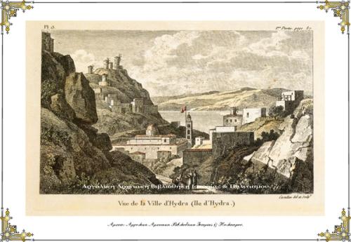 """Άποψη της Ύδρας στα τέλη του 18ου αιώνα. Castellan """"Lettres sur la Morée"""", Paris 1808."""