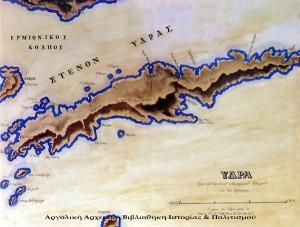 Χάρτης της Ύδρας σχεδιασμένος από τον γεωγράφο Αντώνιο Μηλιαράκη (19ος αιώνας)