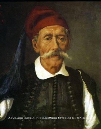 Κανέλλος Δεληγιάννης, ελαιογραφία.