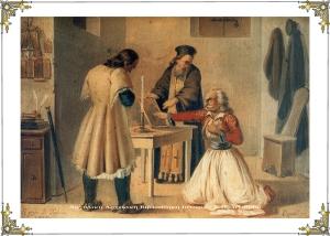 «Ο όρκος του Φιλικού». Πίνακας του Επτανήσιου ζωγράφου Διονυσίου Τσόκου (1849), που αποδίδει σε κατανυκτική ατμόσφαιρα την κορυφαία στιγμή της μύησης στην Εταιρεία, δηλ. του όρκου πάνω στο Ευαγγέλιο, και παριστάνει, κατά την παράδοση, την ορκωμοσία στην Ζάκυνθο του Θεόδωρου Κολοκοτρώνη.   Εθνικό Ιστορικό Μουσείο.