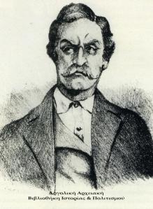 Νικόλαος Σκουφάς