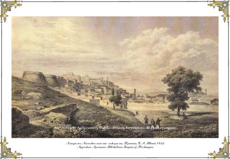 Άποψη του Ναυπλίου από τη πλευρά της Πρόνοιας - Guillaume Abel Blouet  (Γκιγιώμ Μπλουέ), 1833.