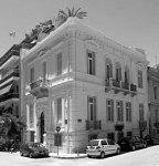 Σουηδικό Ινστιτούτο Αθηνών