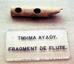 Εικ. 15. Θραύσμα οστέινου αυλού. 7ος π.Χ.αιώνας.
