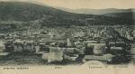 Ανασκαφές στην Επίδαυρο σε επιστολικό δελτάριο,1909.