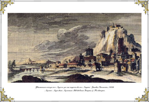 Άποψη του Άργους με την ακρόπολή του τη Λάρισα και τον ποταμό Ίναχο με το πολύτοξο γεφύρι. Ανιστόρητη χαλκογραφία, Johann Friedrich Gronovius,17ος αιώνας.
