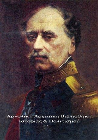 Δημήτριος Καλλέργης. Ελαιογραφία, Εθνικό Ιστορικό Μουσείο.
