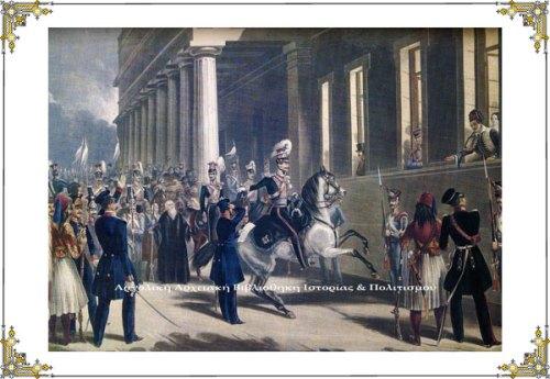 Νύχτα, 3ης  Σεπτεμβρίου 1843. Φανταστικός πινάκας αγνώστου ζωγράφου της εποχής. Ο ζωγράφος παρουσιάζει σε πρώτο πλάνο το συνταγματάρχη Δημήτριο Καλλέργη έφιππο έξω από τα ανάκτορα, να ζητά Σύνταγμα, από το βασιλέα Όθωνα και την Αμαλία. (Συλλογή Λάμπρου Ευταξία)