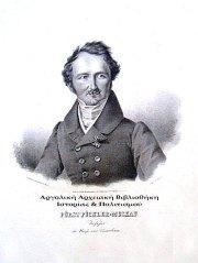 Fürst Pückler-Muskau. Λιθογραφία, von Wilhelm Devrient, 1838.