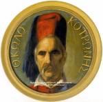 Θεόδωρος Κολοκοτρώνης.
