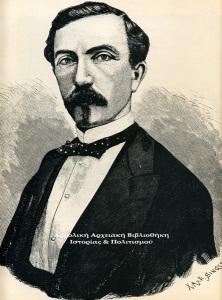 Επαμεινώνδας Δεληγιώργης (1829-1879)