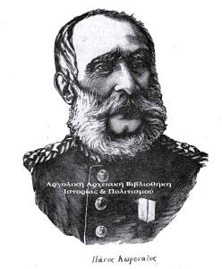 Πάνος Κορωναίος, ο οργανωτής της Ναυπλιακής Επανάστασης του 1862 και ένας από τους ηγέτες της επανάστασης που κατέληξε στην εκθρόνισή του Όθωνα.