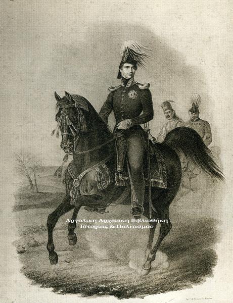 Ο βασιλιάς Όθων έφιππος, ως συνταγματάρχης του 10ου συντάγματος πεζικού.