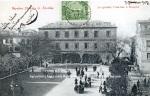 Ναύπλιο. Η πλατεία Συντάγματος και τοΟπλοστάσιο