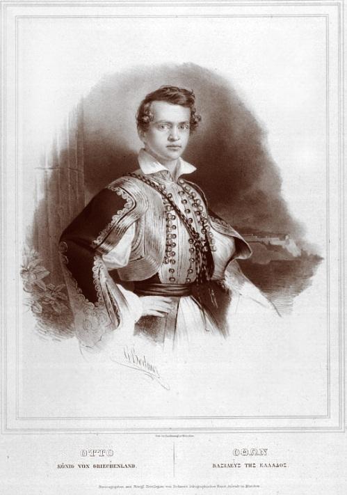 Πορτραίτο του Όθωνα με φουστανέλα την περίοδο της Αντιβασιλείας.
