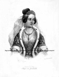 Αμαλία Μαρία-Φρειδερίκη