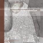 Ανάγνωση της πόλης ως υπερβατικόκείμενο…