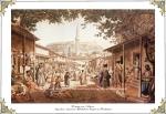 Η αγορά τωνΑθηνών.