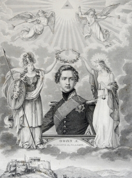 Δοξαστικό πορτρέτο του Όθωνα