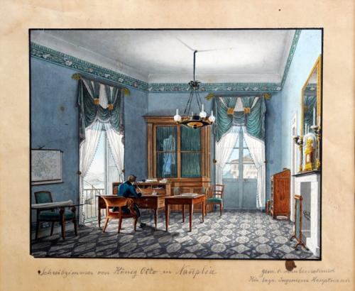 Το γραφείο του βασιλιά Όθωνα στο Ναύπλιο. Υδατογραφία του A.Haubenschmid. Αθήνα, Εθνικό Ιστορικό Μουσείο.