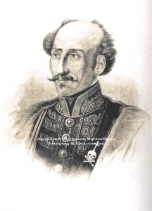 Αλέξανδρος Υψηλάντης, λιθογραφία, Εκ του πολυχρωμολιθογραφείου Ι. Δ. Νεράντζη, Λειψία.