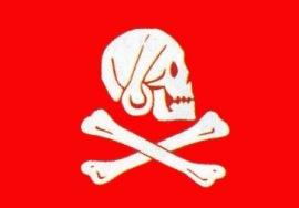 Η σημαία του πειρατή Χένρυ Εβερυ (Henry Every).