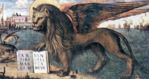 Ο φτερωτός λέων του Αγίου Μάρκου, έργο του Βιττόρε Καρπάτσιο (Vittore Carpaccio) στο ανάκτορο των δόγηδων.