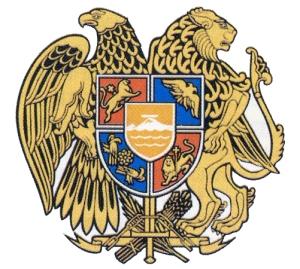 Ο θυρεός της Αρμενίας. Φέρει λέοντα και αετό που υποβαστάζουν μια ασπίδα με σύμβολα του αρμενικού έθνους (μεταξύ των οποίων εμφανίζονται επίσης λέοντες, ενώ στο κέντρο δεσπόζει το όρος Αραράτ).