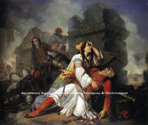 Ο θάνατος του Λάμπρου Τζαβέλα  - Donato Francesco de Vivo