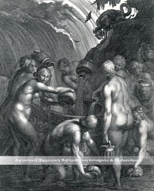 Το μαρτύριο των Δαναίδων. Μετά την δολοφονία των συζύγων τους καταδικάστηκαν - εκτός της Υπερμνήστρας - από τους Κριτές του Κάτω Κόσμου να γεμίζουν με νερό ένα τρύπιο πιθάρι. Ένα ακόμη χαρακτικό από τα 60 της συλλογής Mr Favereau, τα οποία δημοσίευσε ο Αbbe de Marolles, στο βιβλίο του « Ο Ναός του Μουσών».