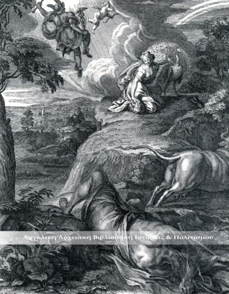 Η Μεταμόρφωση της Ιούς σε αγελάδα. Ο Αbbe de Marolles δημοσίευσε το 1655 ένα in-folio με 60 χαρακτικά που είχαν φιλοτεχνήσει σημαντικοί καλλιτέχνες της εποχής και με τίτλο «πίνακες του ναού των μουσών» που ήταν παρμένοι από την συλλογή του αποθανόντος βασιλικού συμβούλου Mr Favereau. Την συλλογή αυτή, των ελληνικών μύθων αφιέρωσε στην βασίλισσα της Πολωνίας Μαρία - Λουΐζα, δεύτερη σύζυγο του Βασιλιά Βλαδίσλαου. «Ο Ναός του Μουσών» επανεκδόθηκε κατά την διάρκεια του 18ου αιώνα. Το χαρακτικό που δημοσιεύουμε προέρχεται από την τελευταία γαλλική έκδοση που έγινε στο Άμστερνταμ το 1733.