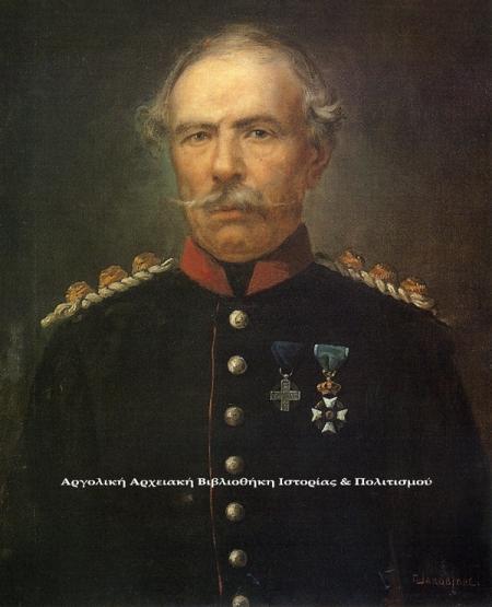 Προσωπογραφία του στρατηγού Δημητρίου Καλλέργη (1914) - Έργο του Γεωργίου Ιακωβίδη (1853-1932).