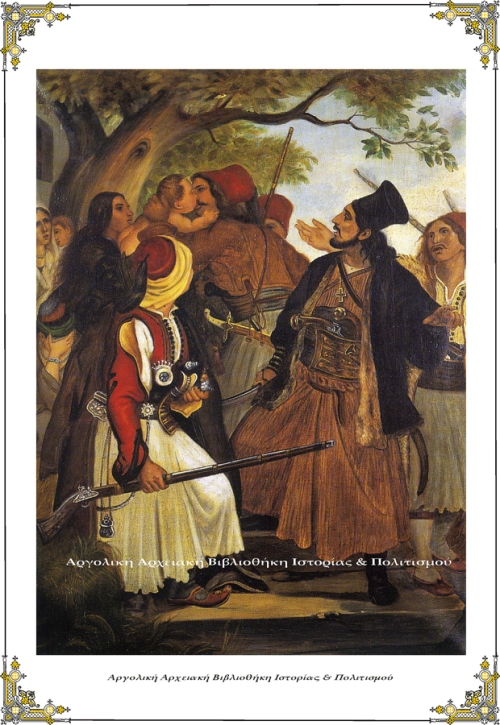 Ο Διάκος οδηγεί τους Δερβενοχωρίτες στον αγώνα. Άγνωστος (μέσα 19ου αιώνα), κατά πρότυπο του Peter von Hess (1792-1871).