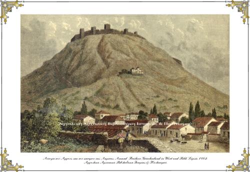 Άποψη του Άργους και του κάστρου της Λάρισας. Amand Freiherr «Griechenland in Wort und Bild», Lipsie, 1882.