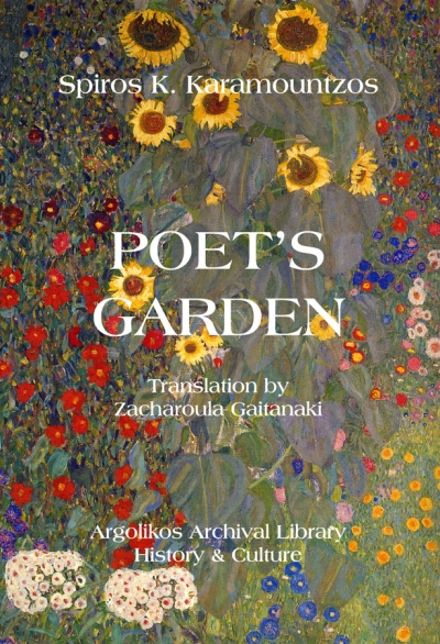 Poet's Garden