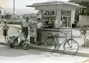 Περίπτερο, Αγρίνιο, δεκαετία 60-70.