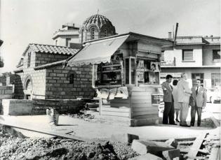 Περίπτερο, Αθήνα, αρχές του 20ου αιώνα.