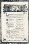 Διακήρυξη