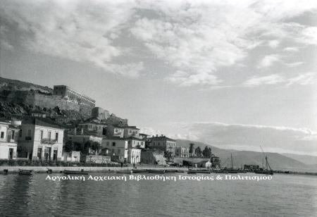 Ακρωτήριο Ναυπλίου και Αργολικός κόλπος. Φώτο: Περικλής Παπαχατζιδάκης 1930-1950 (Αρχείο Μουσείου Μπενάκη). Άκρα δεξιά τα δυο μεγάλα σπίτια που κατεδαφίστηκαν για να χτιστεί το ξενοδοχείο Αμφιτρύων το 1954.
