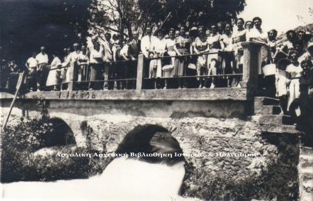 Εκδρομή Δικηγορικού Συλλόγου στο Κεφαλάρι Άργους, 10-6-1956.