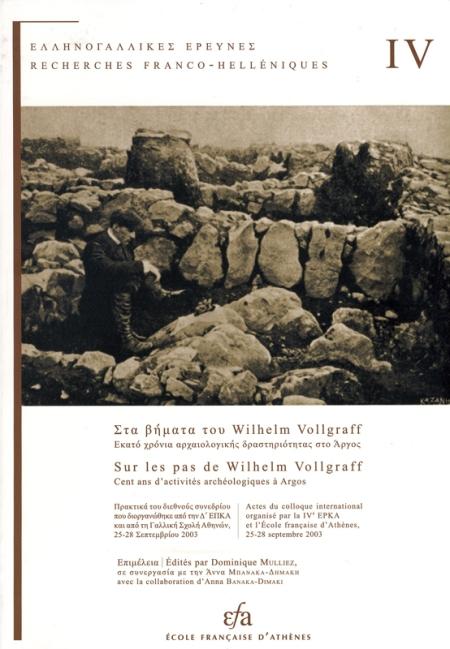 Στα βήματα του  Wilhelm Vollgraff