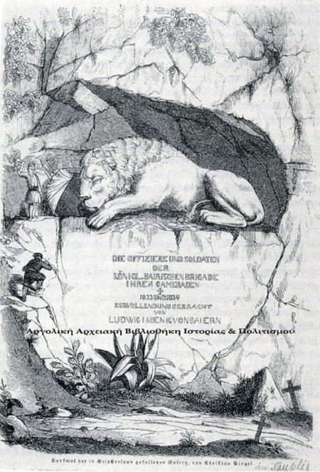 Ανυπόγραφo χαρακτικό σε ατσάλι (24 x 16,7 εκ.), το οποίο αναπαριστά το μνημείο της Πρόνοιας. Μουσείο του βασιλιά Όθωνα στο Οττομπρούν του Μονάχου (König-Otto-von-Griechenland-Museum der Gemeinde Ottobrunn). Στο κάτω μέρος φέρει την εξής επιγραφή: «Denkmal der in Griechenland gefallenen Baiern von Christian Siegel». [= Μνημείο των Βαυαρών πεσόντων στην Ελλάδα του Χριστιανού Ζίγκελ]