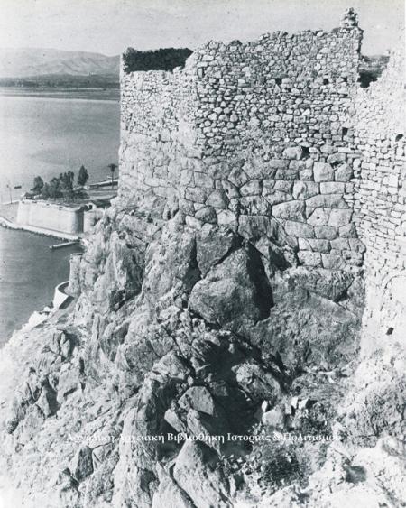 Αρχαία τείχη του Ιτς-Καλέ (Ακροναυπλία). Δημοσιεύεται στο: Σέμνη Καρούζου, «Το Ναύπλιο», έκδοση Εμπορικής Τρα¬πέζης της Ελλάδος, Αθήνα 1979.