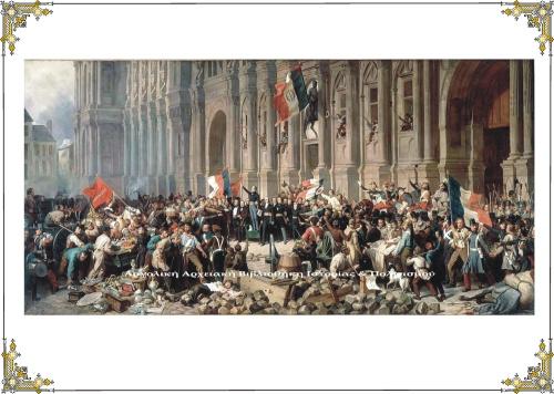 Η επανάσταση του 1848 στη Γαλλία, έργο του Henri Félix Emmanuel Philippoteaux (1815–1884), μουσείο Carnavalet, Paris.    Οι φιλελεύθεροι υψώνουν την τρίχρωμη σημαία ως εθνικό έμβλημα της Γαλλίας (δεξιά) τη στιγμή που οι σοσιαλιστές απέναντί τους υψώνουν την κόκκινη σημαία (αριστερά).