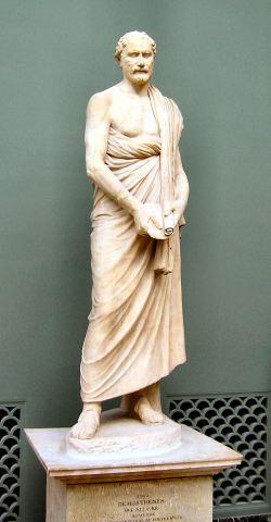 Δημοσθένης, ρωμαϊκό αντίγραφο, έργο του κατά τα άλλα άγνωστου γλύπτη Πολυεύκτου. Γλυπτοθήκη Ny Carlsberg, Κοπεγχάγη, Δανία.