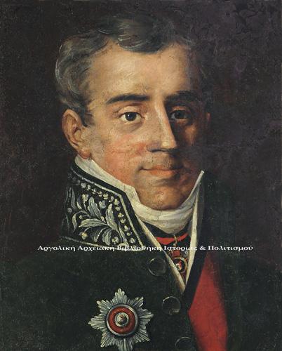 Προσωπογραφία Ιωάννη Καποδίστρια, Γεράσιμος Πιτζαμάνος, Ελαιογραφία σε χαρτόνι, Εθνικό Ιστορικό Μουσείο.