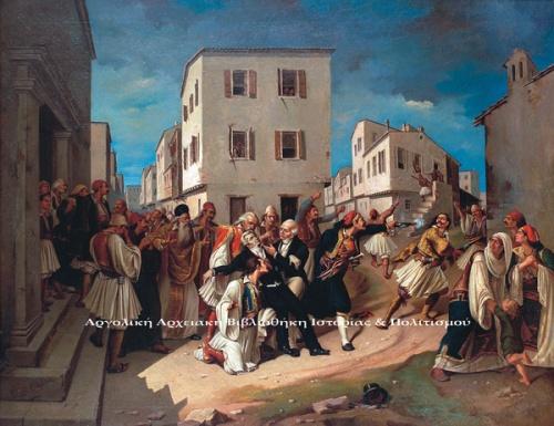 Η δολοφονία του Ιωάννη Καποδίστρια, Χαράλαμπος Παχής, β' ήμισυ του 19ου αιώνα, Ελαιογραφία, Πινακοθήκη Δήμου Κερκυραίων.