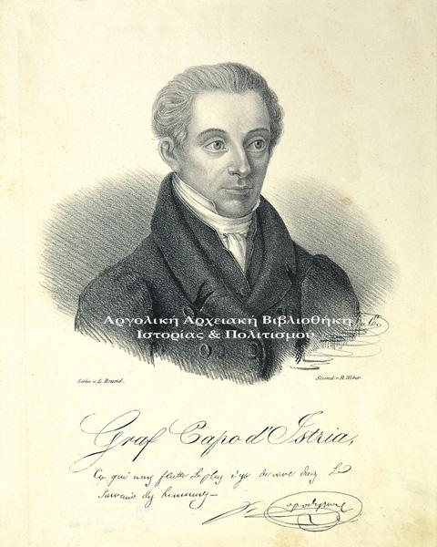 Ιωάννης Καποδίστριας, Λιθογραφία γύρω στο 1818., Καλλιτέχνες: «von L Brand ν{οη} R. Weber».